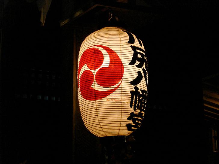 đèn lồng giấy, Nhật bản, chuyến đi, Châu á
