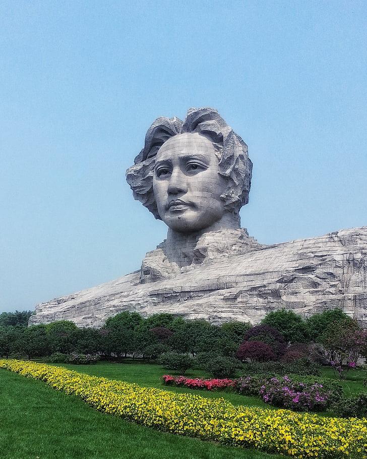 Xina, Hunan, Changsha, illa de taronja, responsable, escultura
