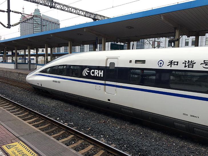 기차 역, 열차 충돌, 고속 철도, 기차, 플랫폼, 레일, 중국 철로 고속