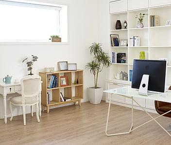 el sanctum sanctorum, informació turística, llibre, taula, casa, sala, cadira