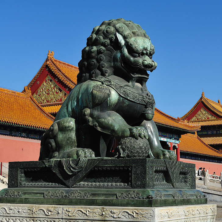 lion, character, beijing, the national palace museum, asia, china - East Asia, forbidden City