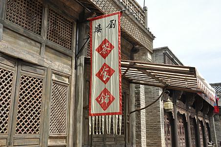 Ķīna vējš, pazīmes, ainava