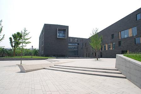 Будівля, Площа, зовнішній вигляд