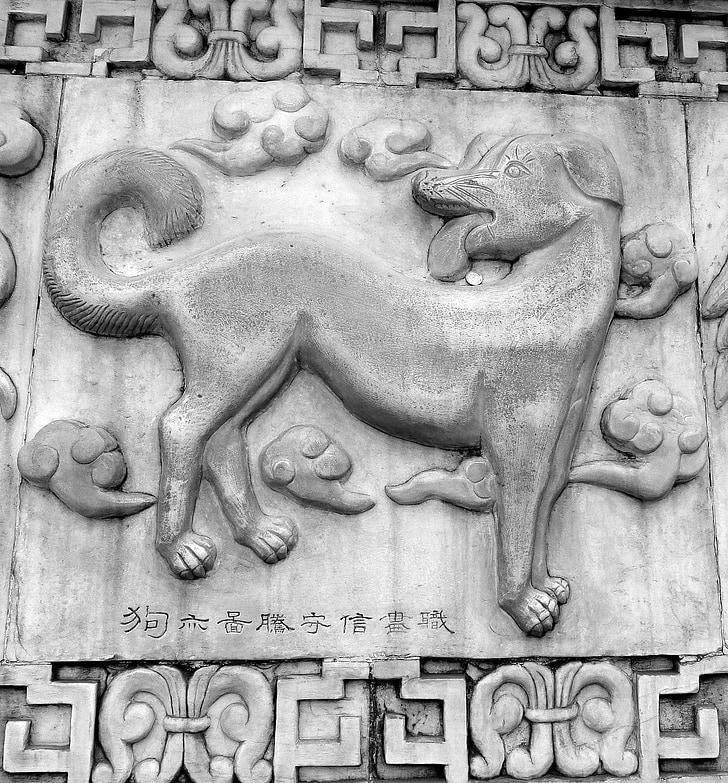 hond, Chinese Horoscoop, symbolen, dieren, steenwerk, steen, beeldhouwkunst