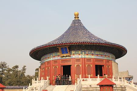 Pequín, Palau, antiga, ciutat prohibida, arquitectura, Àsia, renom