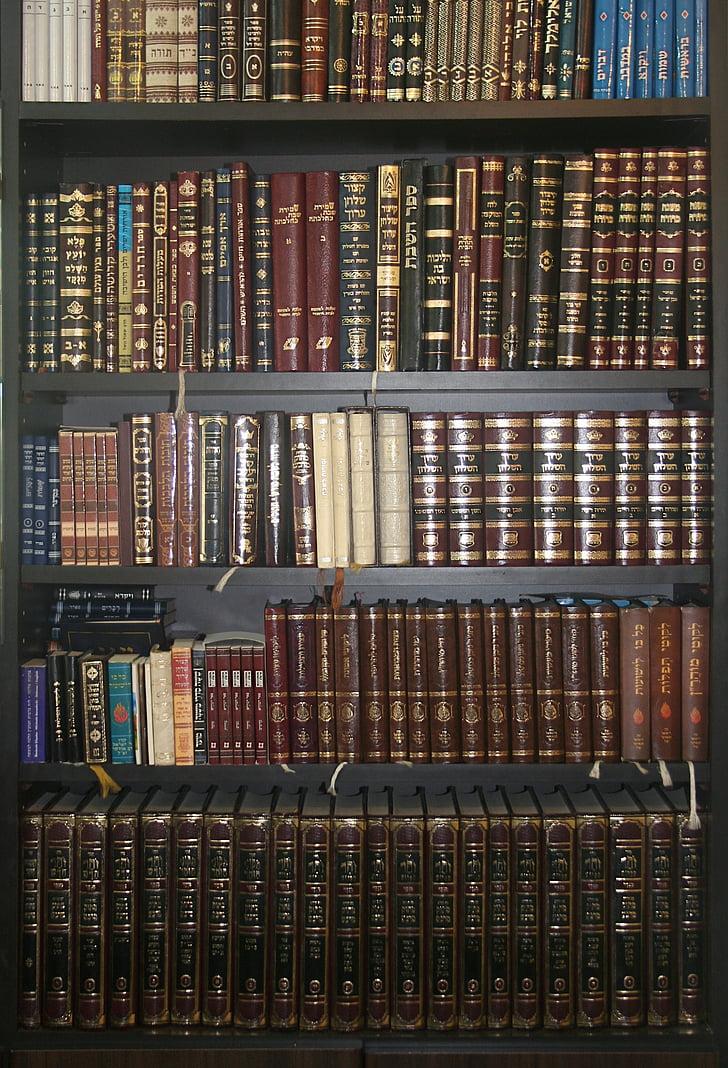 books, wardrobe, jewish books, jewish, shelves, bookcase