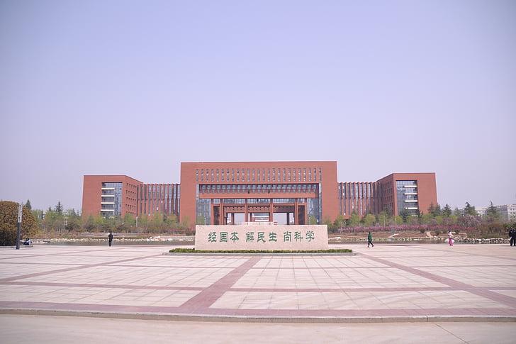 xinong, campus, research building, china