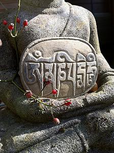 Buda, figura de Buda, figura, relleu, gravat de pedra, pedra, dient