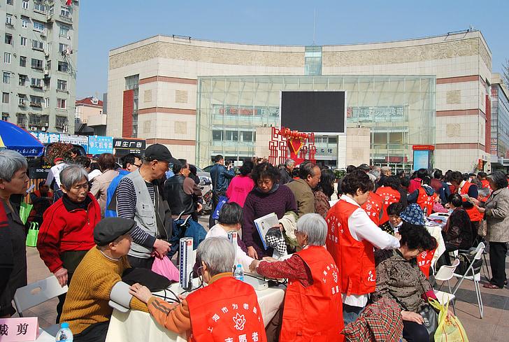 Shanghai, samfunnet, aktiviteter, alderspensjon, klinikker