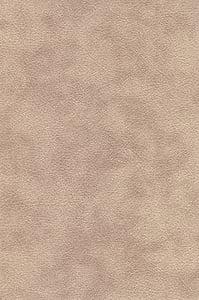 usnje, teksture, ozadje, tkanine, surovega, dekor, materiala