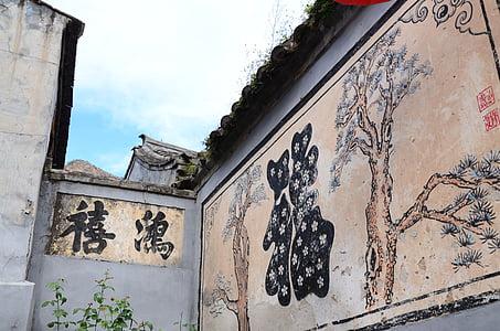 chuandixia, mural, vent de Xina