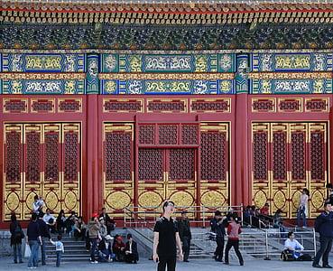 Pekin, Pequín, ciutat prohibida, porta, Xina, arquitectura, renom